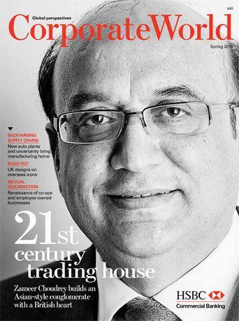 Zameer Choudrey Zameer Choudrey Interviewed by HSBCs Corporate World Bestway