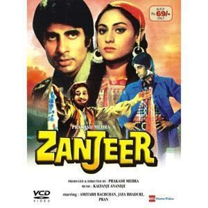 Zanjeer (1973 film) Zanjeer 1973 Hindi Movie Mp3 Song Free Download