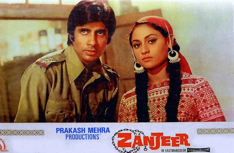 Zanjeer 1973 Film Alchetron The Free Social Encyclopedia