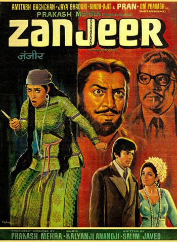 Zanjeer (1973 film) Zanjeer 1973 This Amitabh Bachchan Jaya Bhadhuri and Pran starer
