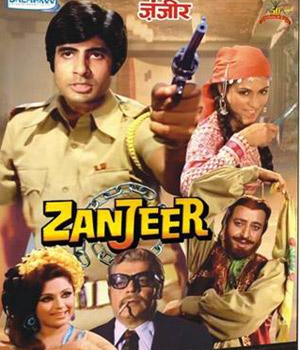 Zanjeer (1973 film) Zanjeer 1973 Mp3 Songs Download Mp3 Songs