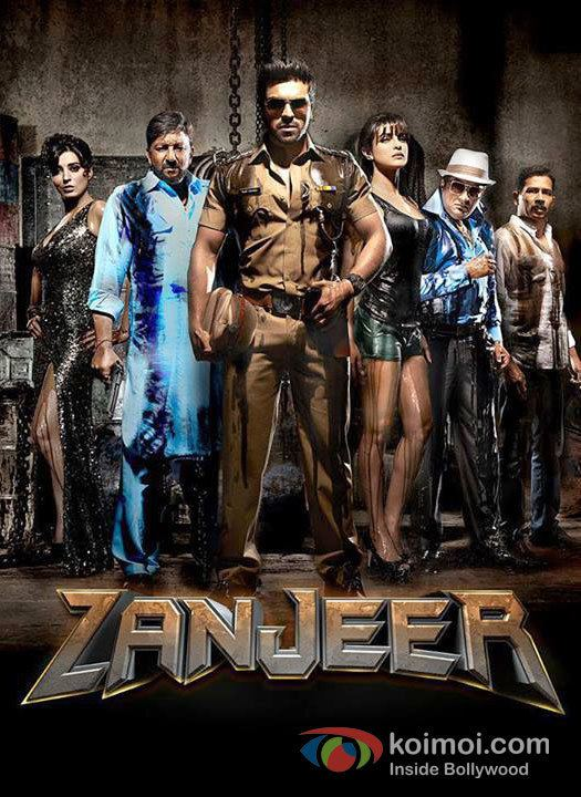 Hindi movie video songs free download mp3 old a zanjeer