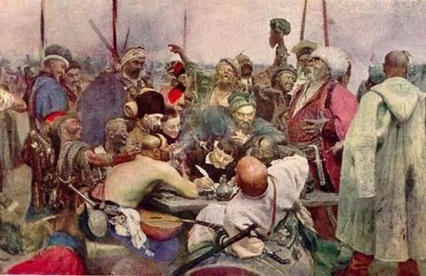 Zaporozhian Cossacks PhilateliaNet Pirates Bandits Adventurers Stamps Zaporozhian
