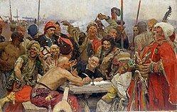 Zaporozhian Cossacks Reply of the Zaporozhian Cossacks Wikipedia