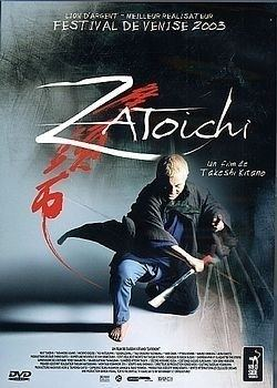 Zatōichi (2003 film) Zatoichi 2003 Film TV Tropes