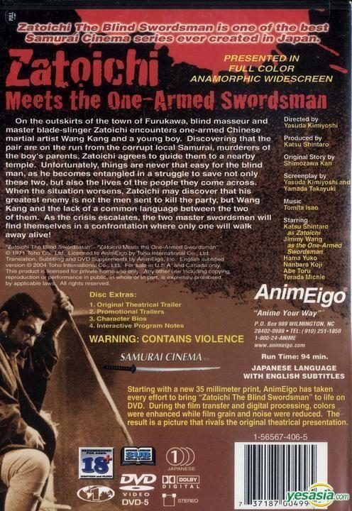 Zatoichi and the One-Armed Swordsman YESASIA Zatoichi Meets the OneArmed Swordsman 1971 DVD US