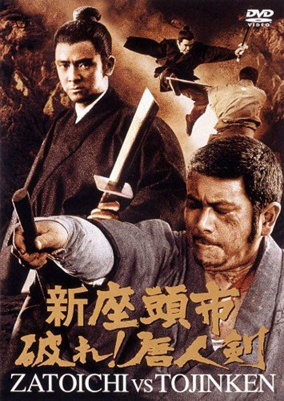Zatoichi and the One-Armed Swordsman httpssmediacacheak0pinimgcom736xd3775e