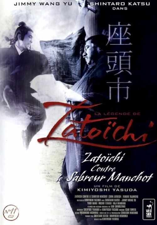 Zatoichi and the One-Armed Swordsman The Zatoichi Box Part Six Yes I Know