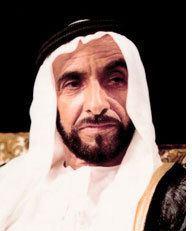 Zayed bin Sultan Al Nahyan wwwuaeembassyorgsitesdefaultfilesimagesShe