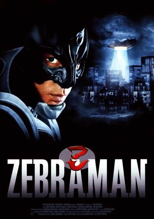 Zebraman Zebraman Movie Posters From Movie Poster Shop