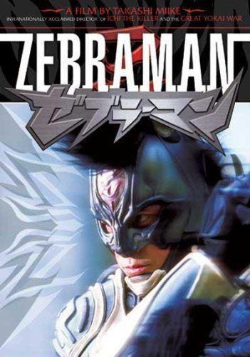 Zebraman Amazoncom Zebraman Akira Emoto Makiko Watanabe Sho Aikawa