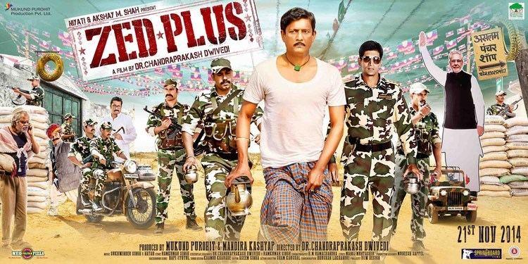 Zed Plus Zed Plus Official Trailer HD 2014 Adil Hussain Mona Singh