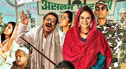 Zed Plus Zed Plus Latest News Videos Photos Bollywood Hungama