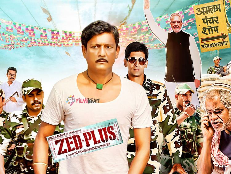 Zed Plus Theatrical Trailer Zed Plus Bollywoodirect