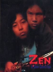 Zen (2007 film) movie poster