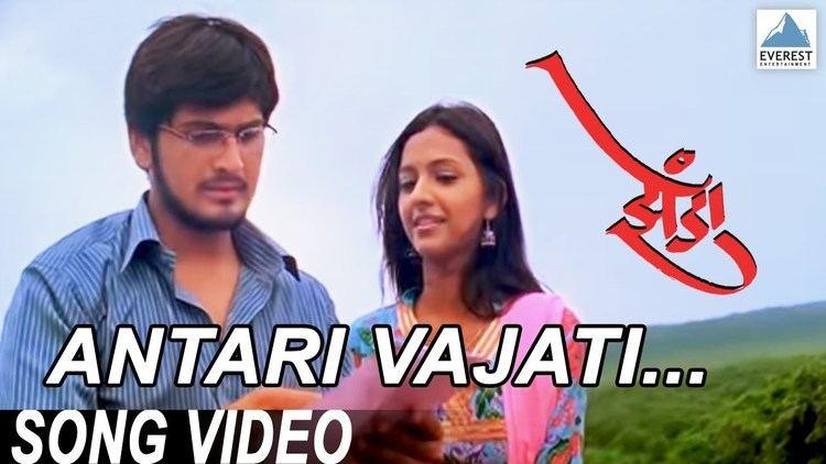 Zenda (film) Antari Vajati Sang Na Re Mana Zenda Romantic Marathi Songs