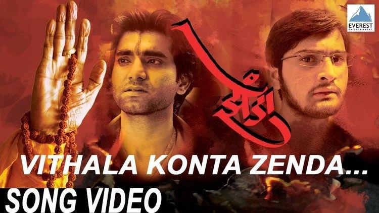 Zenda (film) Vithala Konta Zenda Zenda Superhit Marathi Songs Pushkar