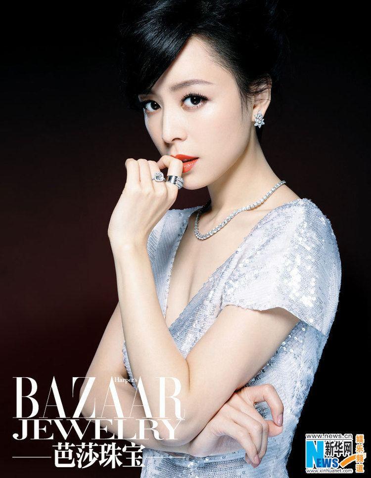 Zhang Jingchu Zhang Jingchu on Harper39s BAZAAR magazine5chinadailycomcn