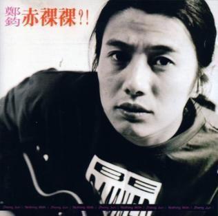Zheng Jun httpsuploadwikimediaorgwikipediaen554Zhe