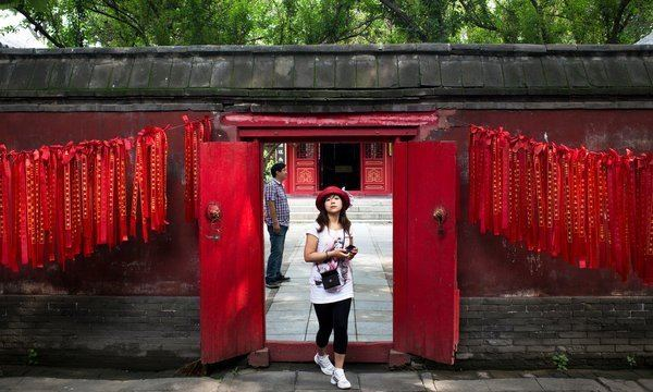 Zhengding County in the past, History of Zhengding County