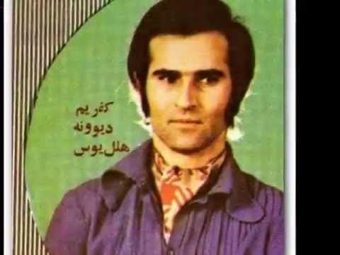 Zia Atabay Zia Atabay Darya YouTube