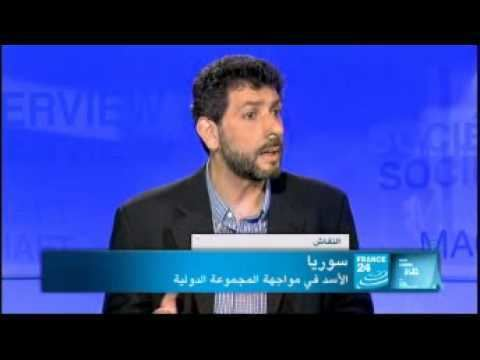 Ziad Majed France24 Ziad Majed PART 1 of 2 YouTube