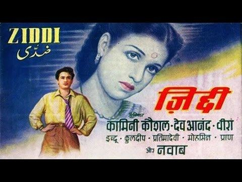 Ziddi (1964 film) Ziddi 1964 film Hindi Full Movie Joy Mukherjee Asha Parekh