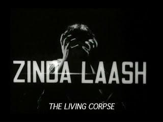 Zinda Laash 13 ZINDA LAASH The Living Corpse Tassadaque Hussain Dracula