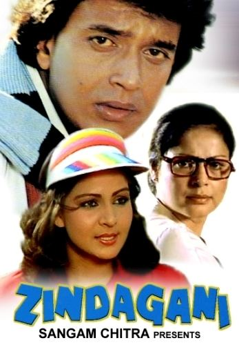 Zindagani Zindagani 1986 Hindi Movie Mp3 Song Free Download