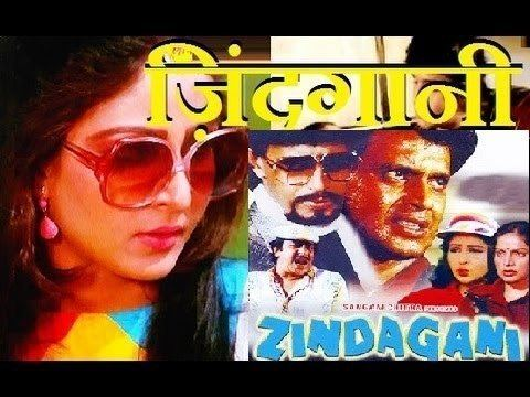 Zindagani Zindagani Hindi Movies Full Movie Mithun Chakraborty Rakhee Rati