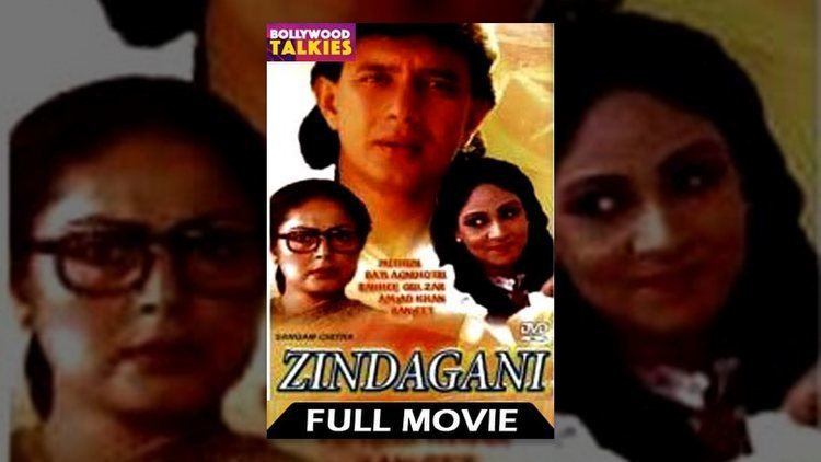 Zindagani Zindagani 1986 Hindi Full Length Movie Mithun Chakraborty