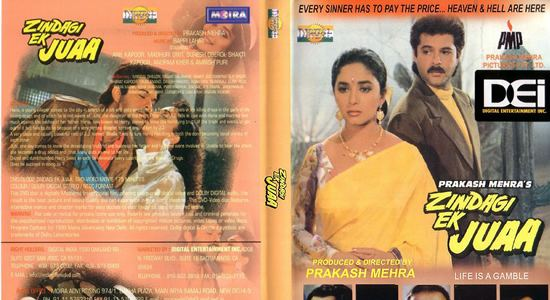 Zindagi Ek Juaa Zindagi Ek Juaa Movie Songs 1992 Download Zindagi Ek Juaa Mp3 Songs