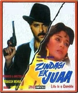 Zindagi Ek Juaa Zindagi Ek Juaa 1992 Hindi Movie Mp3 Song Free Download