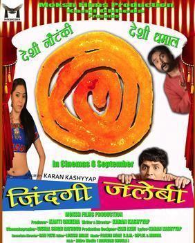 Zindagi Jalebi movie poster
