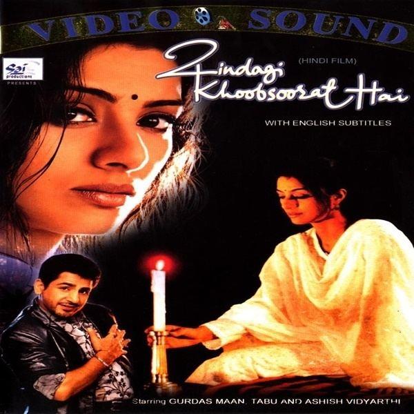 Zindagi Khoobsoorat Hai Zindagi Khoobsurat Hai 2002 Mp3 Songs Bollywood Music