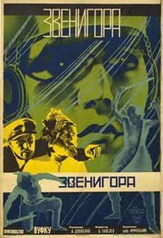 Zvenigora Zvenigora Aleksandr Dovzhenko 1928