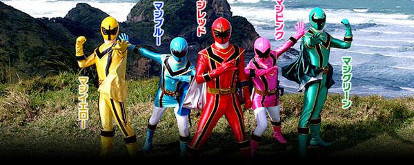 Mahou Sentai Magiranger Mahou Sentai Magiranger Super Sentai Central
